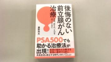 日本 メジ フィジックス 株式 会社