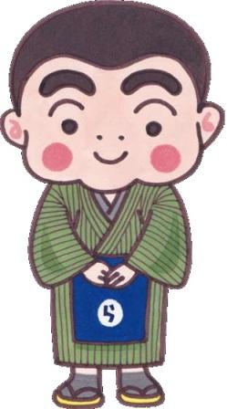 終了中央講演会らつ子とらくご 4月27日日 大阪市立図書館